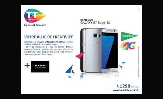 Samsung-TT