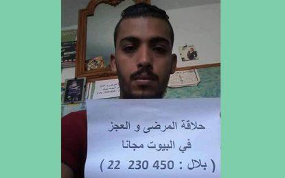Sfax : Un coiffeur bénévole pour personnes âgées et handicapées