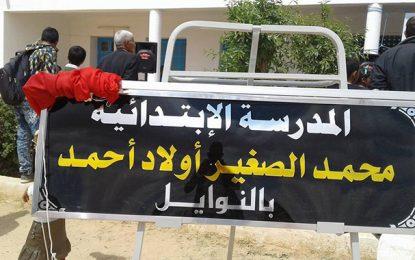 Sidi Bouzid : Une école au nom de Sghaier Ouled Ahmed