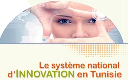 L'ANPR lance le portail Tunisie Innovation