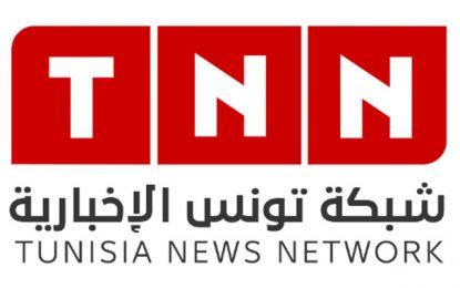 TNN, Lotfi Zitoun et Ennahdha dans les Panama Papers