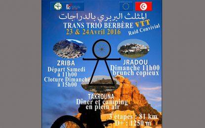 Zaghouan : Le 1er raid Trans Trio Berbère les 23 et 24 avril