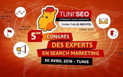Tuni'SEO 2016 le 30 avril à Tunis