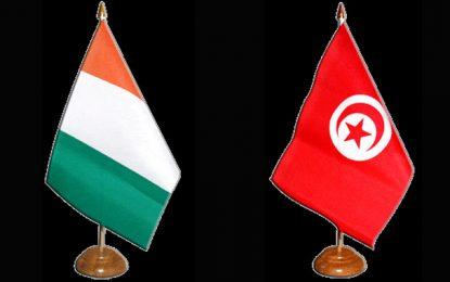 Réunion de la commission mixte tuniso-ivoirienne les 25 et 26 avril à Abidjan