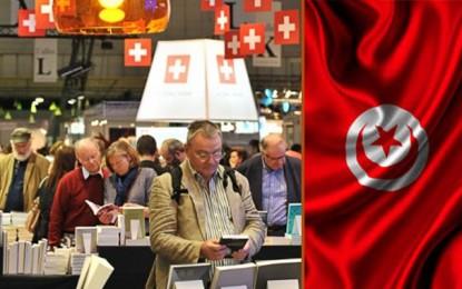 La Tunisie hôte d'honneur du Salon du livre de Genève