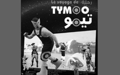 A la salle Cinévog : ''Le Voyage de Tymoo'', une pièce de théâtre 4D