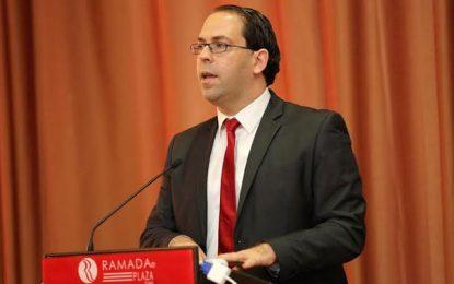 Après la désignation de Youssef Chahed : Faisons confiance à notre jeunesse !
