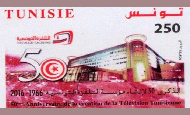 50e-anniversaire-Television-nationale-Timbre