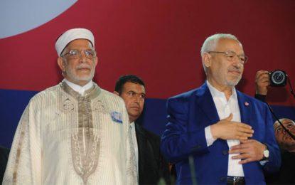 10e Congrès d'Ennahdha : Ali Larayedh préside les travaux