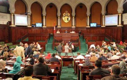 Tunisie : Le virus de la corruption gagne l'Assemblée