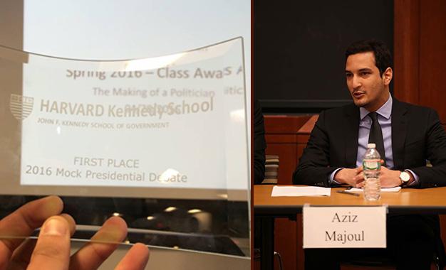 Aziz Majoul Harvard