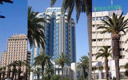 Moody's: La pression sur les banques tunisiennes se poursuivra en 2017