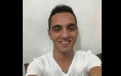 Retrouvé dans un puits à Ghar El-Melh, Firas Jaafar a été tué