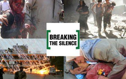 Breaking the silence: Des soldats israéliens brisent le silence