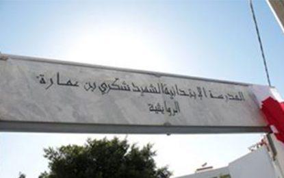 Zaghouan : Le nom du martyr Chokri Ben Amara donné à une école de Rouaiguia