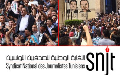 SNJT : Formation des journalistes-syndicalistes tunisiens