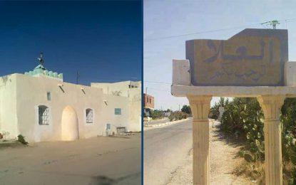 Kairouan : Tags takfiristes sur le mur d'une mosquée à El-Ala