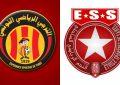Compétitions africaines : De plus en plus dur pour les clubs tunisiens
