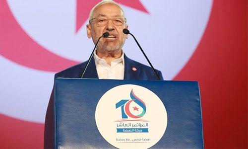 Ghannouchi-10e-Congres