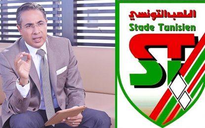 Stade Tunisien : Ben Tounès jette l'éponge !