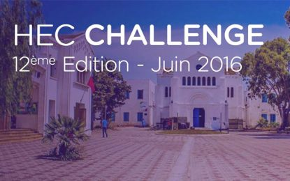 Convention entre le TABC et l'IHEC Carthage