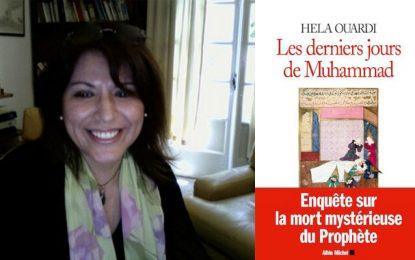 Héla Ouardi présente à Tunis ''Les derniers jours de Muhammad''