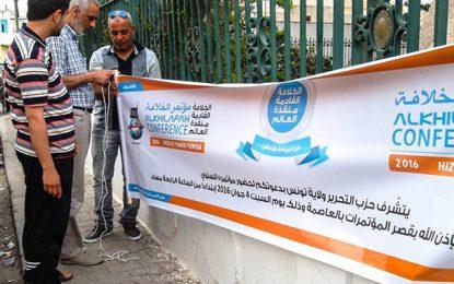 Hizb Ettahrir brave l'interdiction et nargue le gouvernement