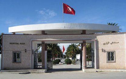 Tunisie : Les congés maladies longue durée coûtent 172.000 jours de travail par an