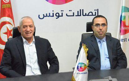Les dirigeants de l'UGTT reçus au siège de Tunisie Telecom