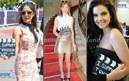 I Suppport Tunisia : Des stars de Cannes au secours du tourisme tunisien