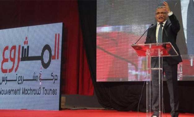 Machrou Tounes - Marzouk