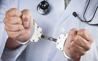Téboursouk : Un directeur d'hôpital soupçonné du vol d'un million de dinars