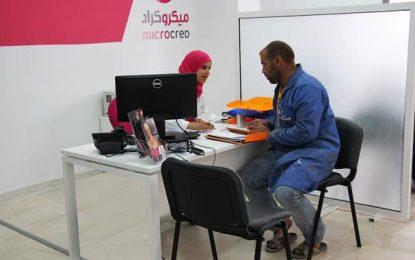 Gafsa : Microcred ouvre sa 1ère agence dans le sud de la Tunisie