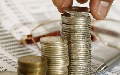 Séminaire : Vers une nouvelle stratégie d'inclusion financière en Tunisie