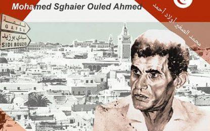 Hommage posthume à Paris au poète Ouled Ahmed