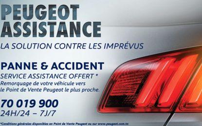 Stafim : Un nouveau service gratuit Peugeot Assistance