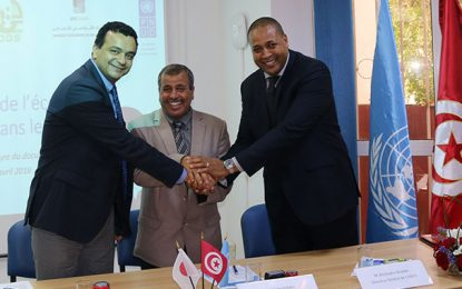 Renforcement de l'écosystème entrepreneurial dans le sud tunisien