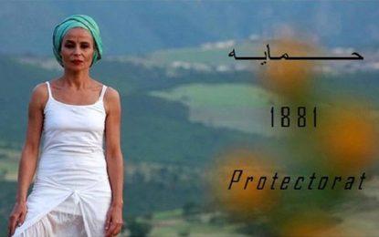 '' Protectorat 1881 '' de Tarek Ibrahim : Pour que l'histoire ne se répète pas