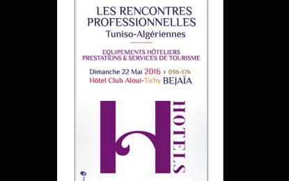 Mission tunisienne d'opérateurs de la santé en Algérie