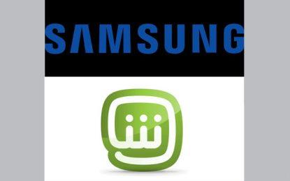 Partenariat Samsung – MBC : Séries et films sur smartphones et tablettes
