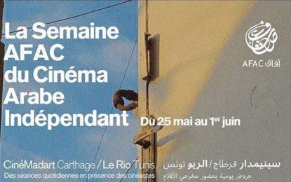 La Semaine du cinéma arabe indépendant se poursuit à Tunis