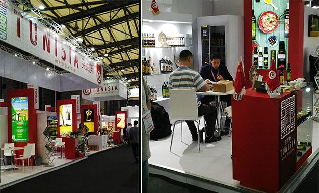 Salon l agroalimentaire tunisien au sial china 2016 - Salon agroalimentaire ...