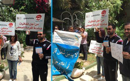 Les journalistes d'Attounissia entament un sit-in
