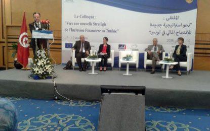 Inclusion financière : La Tunisie veut rattraper son retard