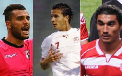 Football : Korbi, Amdouni et Akremi rayés à vie