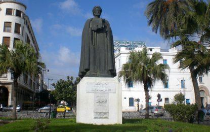 Les Prix Ibn Khaldun 2016 remis le 27 mai à Tunis