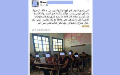 Le blues d'une enseignante dans une salle de classe