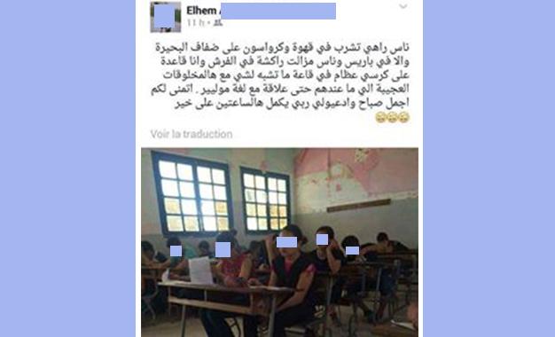 Statut dénigrant- enseignante- élèves