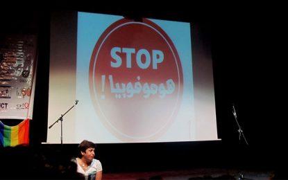 Le combat des minorités sexuelles en Tunisie