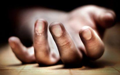 El-Fahs : Un homme de 25 ans retrouvé pendu à un arbre